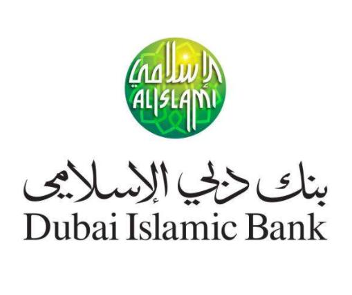 وظائف دبي2020 410
