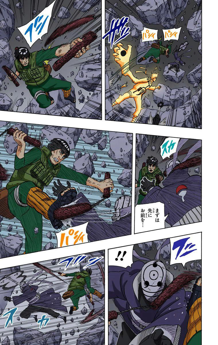 Tsunade vs 4°Raikage - Página 5 14210