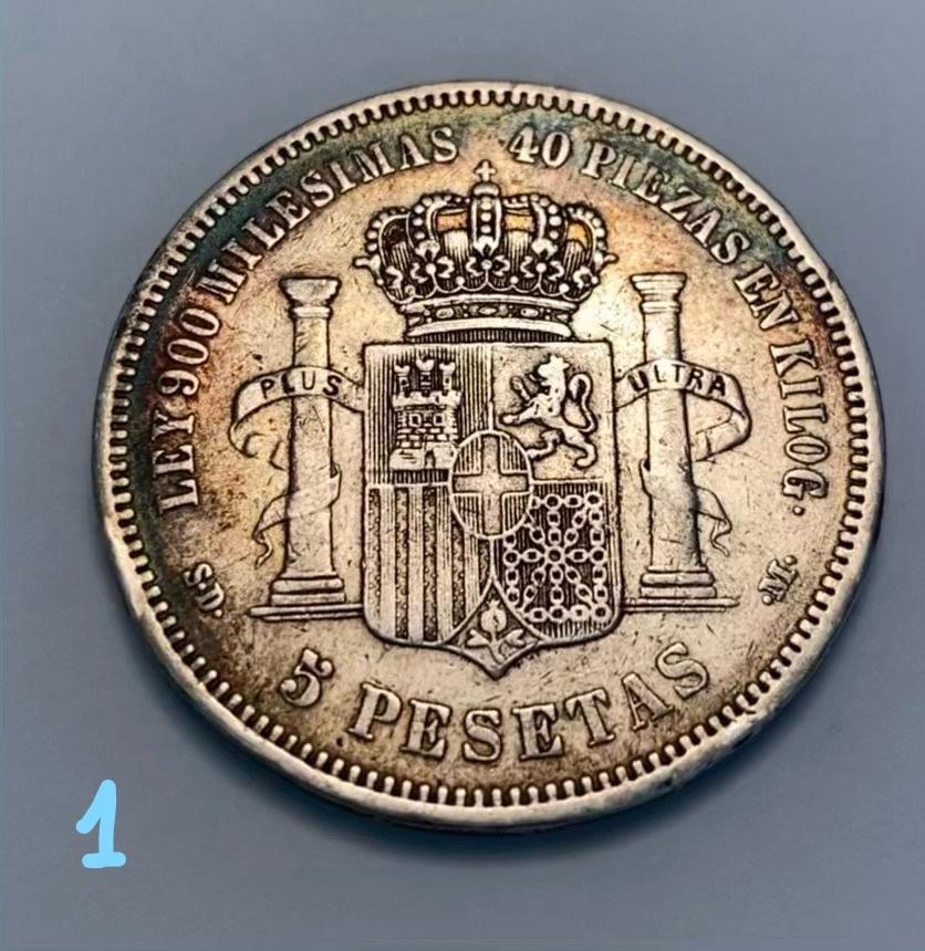 5 pesetas de 1871*71. Amadeo I. 1_reve11