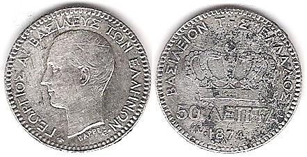 5 0  A E TT T A 1874 Monnai10