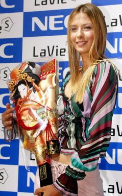 Maria Masha Sharapova - Page 19 Maria-49
