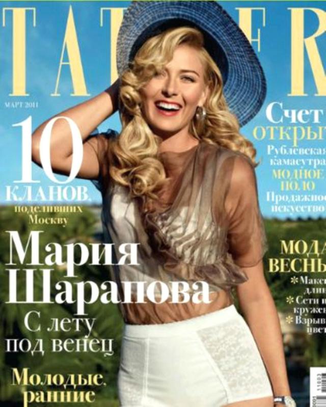 Maria Masha Sharapova - Page 19 Ms210