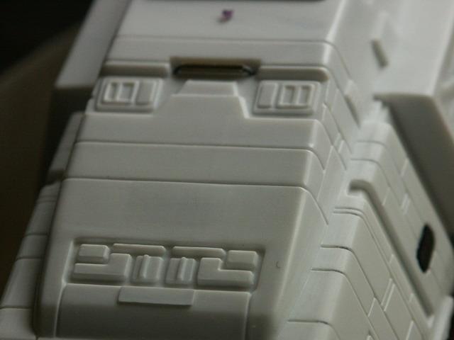 RUNABOUT STAR TREK DS9 2110