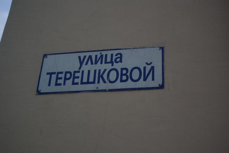 Voyage à Moscou Nikolai39 - Page 2 Imgp0710