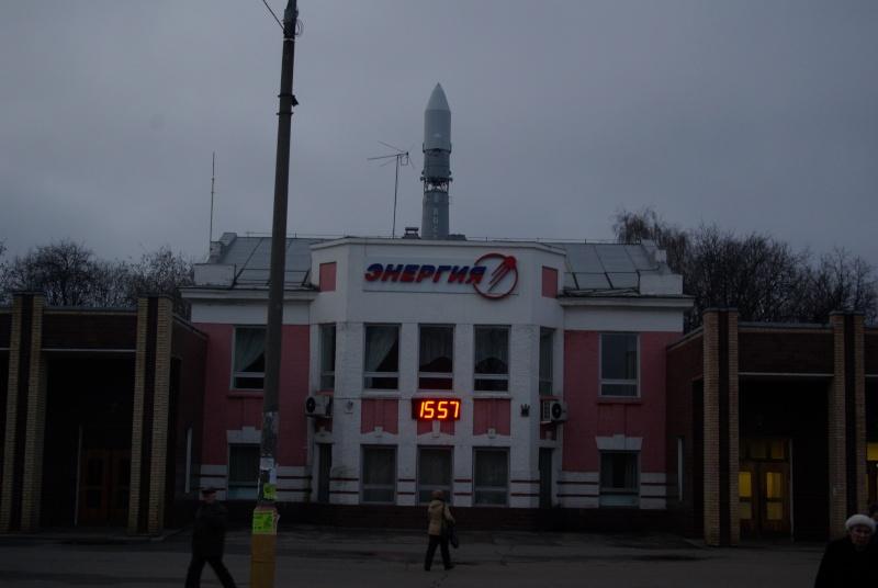 Voyage à Moscou Nikolai39 - Page 2 Imgp0825