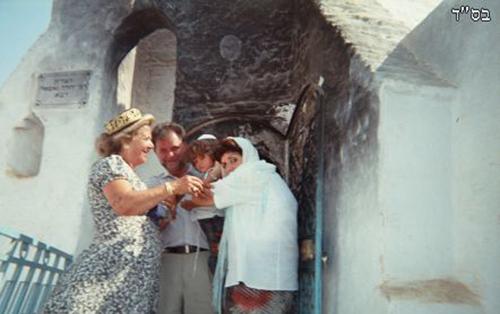 HILOULA DE REBBI YOUDAH JABALI A ALCAZARQUIVIR Sa_mem10