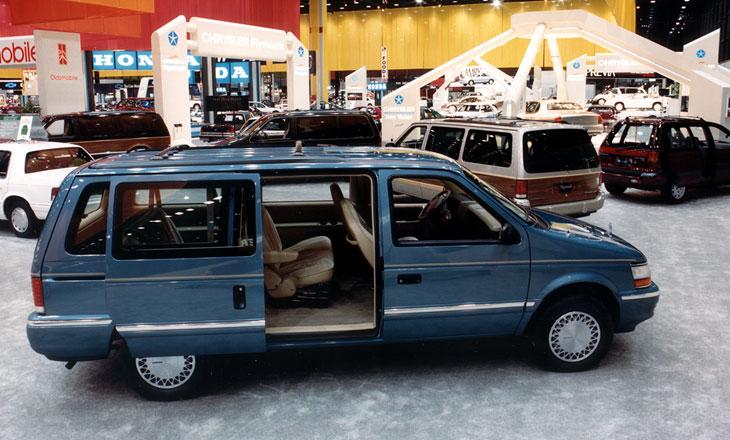 S2 à L'Auto Show de Chicago en 1993 1992_v10
