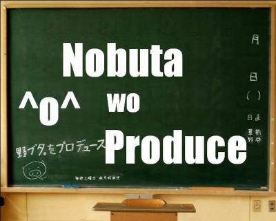 [J-Drama] Nobuta Wo Produce 53008210