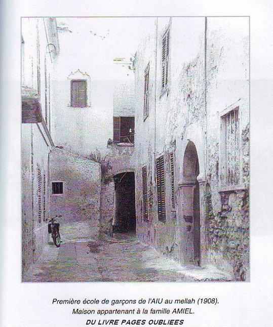 Annonce :  A LA MEMOIRE DE SIMON BENSIMHON LE DIRECTEUR DE L'ECOLE ALLIANCE A MAZAGAN Pages_11