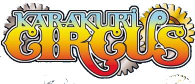 Forum Karakuri Circus