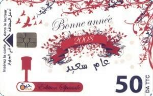 Aide pour carte Oria Houria11