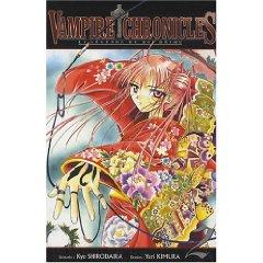 Vampire Chronicles La Légende du roi déchu (Manga) de Shirod 61ustv10