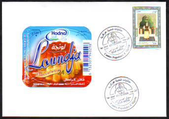 Emission N° 20/2009 Contes populaires d'Algérie Image013