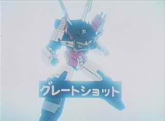 SITE WEB - Séries Japonaises TF G1 [Headmasters - Masterforces - Victory - Zone]: Tout savoir en français! - Page 3 Greats10