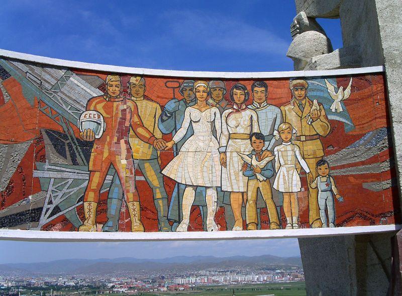 Propagande & culte de la personnalité Ulaanb10