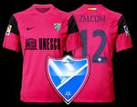 Camiseta Málaga CF para avatar Av510