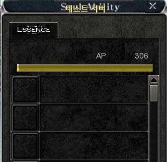 Soul Ability Analysis 20zptf10