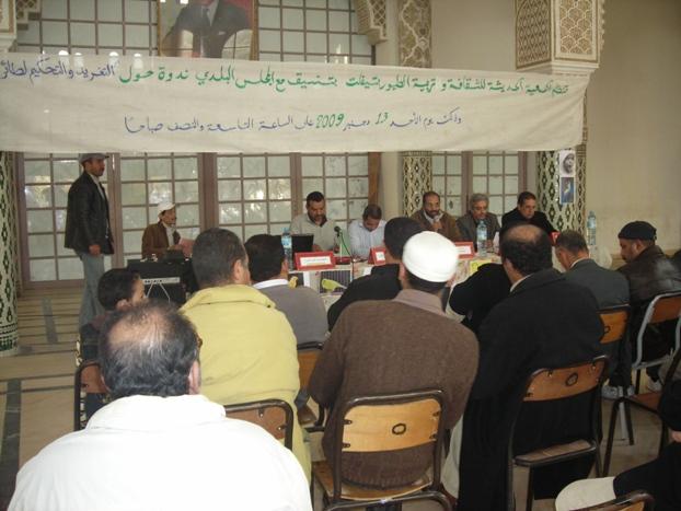 les photos de Symposium sur le jugement du canari flawta a TIFLET (FOM) - Page 2 Dscn3625