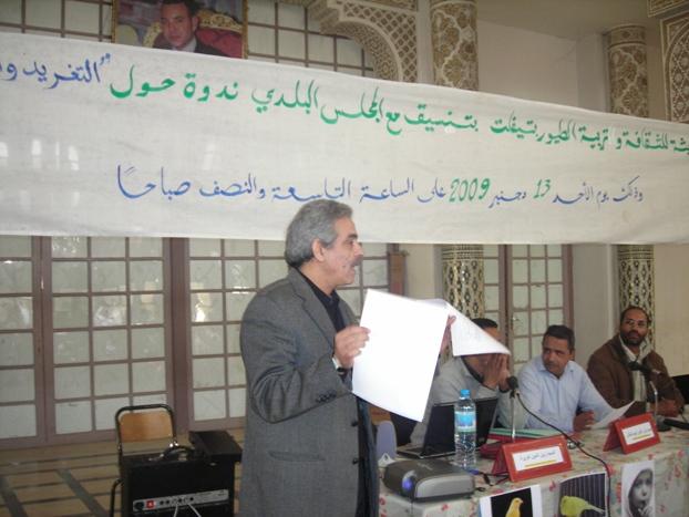 les photos de Symposium sur le jugement du canari flawta a TIFLET (FOM) - Page 2 Dscn3712