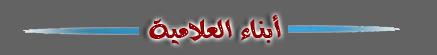 الفيلم العربي طير انت نسخه t.c.h.q تحميل مباشر Oouoo_12