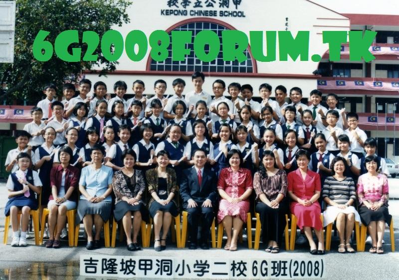 6G FORUM
