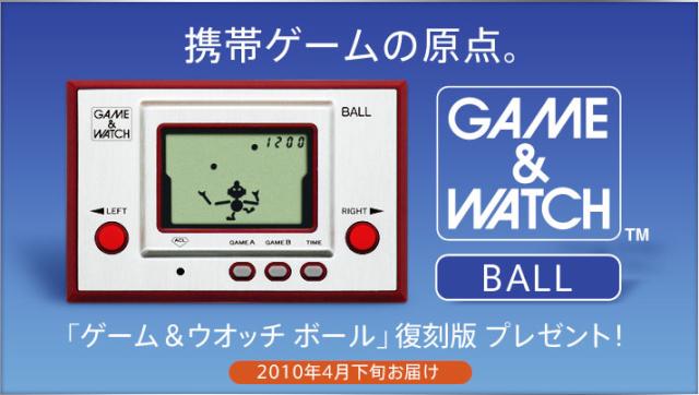 """Une réedition de """"Ball"""" pour les membres platinum du Club Nintendo Japon!! Image_10"""
