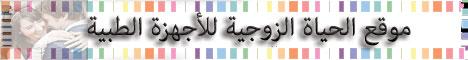 أخبار نجوم الفن والمشاهير  من المصدرمباشر نجمة العدد الناشطة والإعلامية شيراز محمد 310