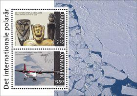 Brücken auf Briefmarken Forum210