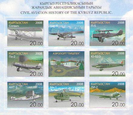 Luftfahrt Kirgis10