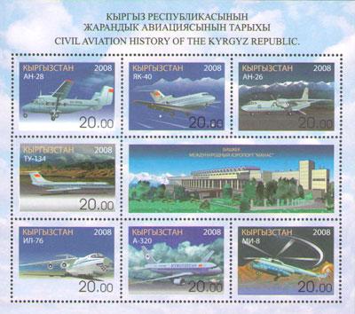 Luftfahrt Kirgis12