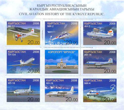 Luftfahrt Kirgis14