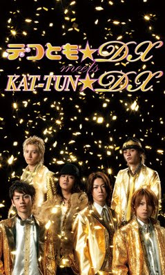 Single de KAT-TUN Xzdg_b10