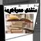 مكتبة المنتدى