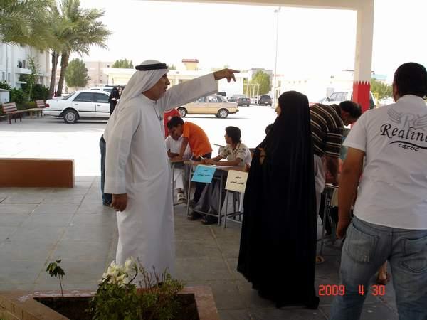اليوم المفتوح بالمدرسة للعام الدراسي 2009-2010 الفصل الأول 310