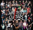 United Guitars Vol.2     Sortie le 11 décembre 2020  G1111110