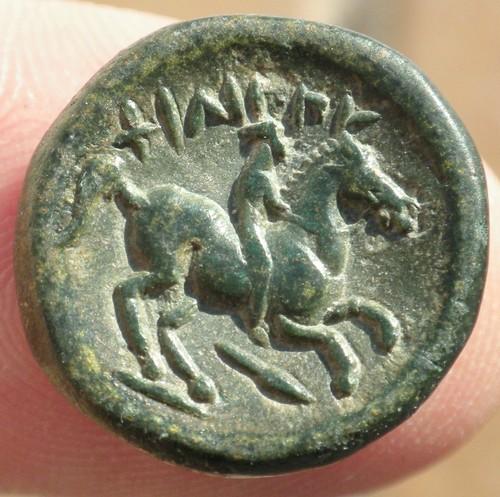Bronce de Filipo II de Macedonia (ΦIΛIΠΠY). Siglo IV a.C. 211
