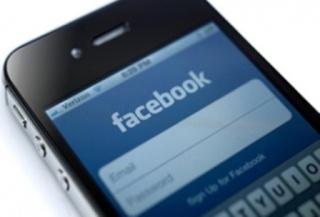 الفيسبوك ماسنجر : مكالمات هاتفية مجانية 13587810