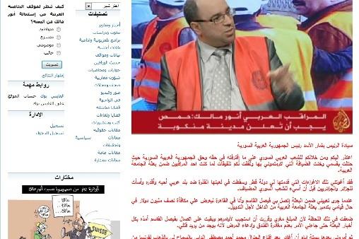 انور مالك ينفى عبر الفايسبوك ان يكون قد ارسل رسالة إعتذار إلى الشعب السوري والرئيس الأسد 4710