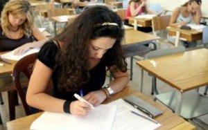 إمتحانات الباكالوريا 2013 : الدورة العادية للإمتحان الوطني أيام 11 و12 و13 يونيو  510