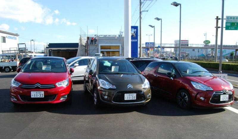 [INFORMATION] Citroën/DS Inde et Pacifique - Les News - Page 3 T34510
