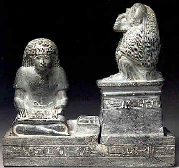 EL LIBRO EGIPCIO DE LOS MUERTOS Dios_t12