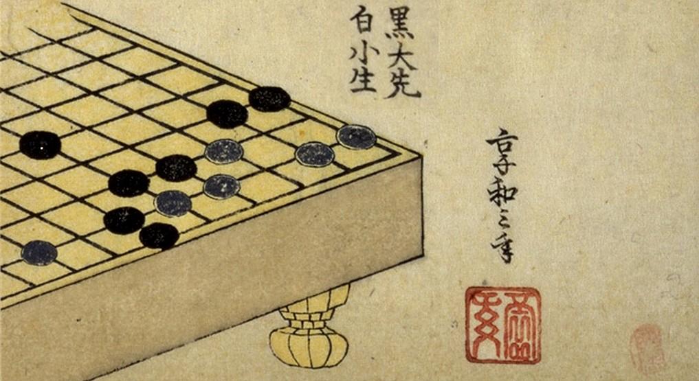 Les Grands Fusekis : Le Fuseki Chinois Goban-11