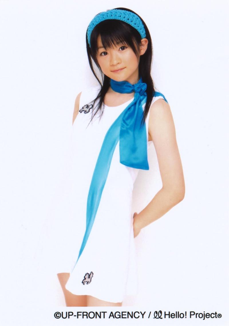 Tenue à la Japan Expo Maeda_10
