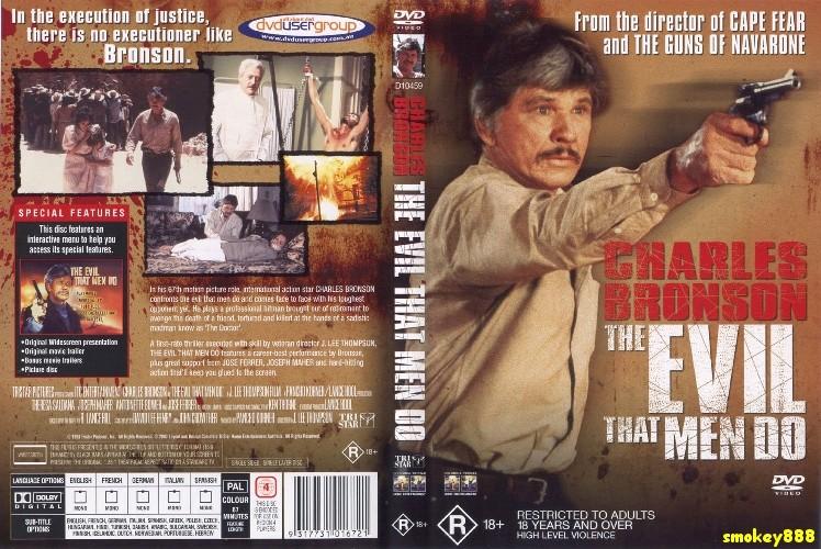 The Evil That Men Do (1984) 28cmvq10