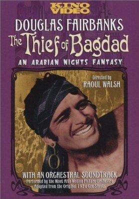 The Thief of Bagdat (1924) 469sho10