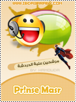 Pr!nse Masr