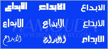 مجموعة خطوط عربية مختلفة الأنواع - صفحة 2 Untitl40