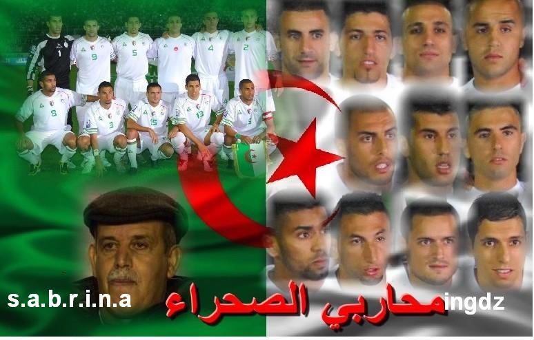 منتديات المنتخب الجزائري