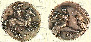 grèce -480 Monnai10