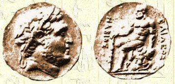 grèce -480 Monnai12